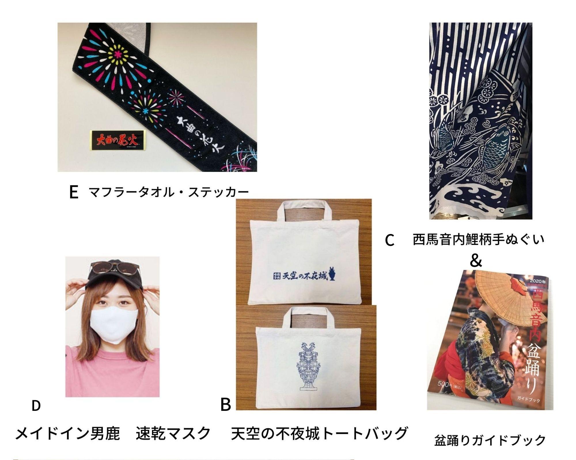 /data/project/706/10000円番号付き.jpg