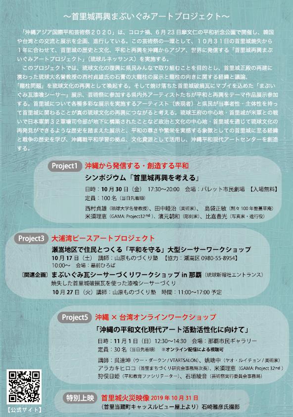 /data/project/722/syuri02.jpeg