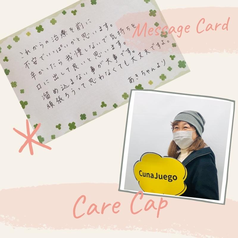 /data/project/757/care cap.jpg