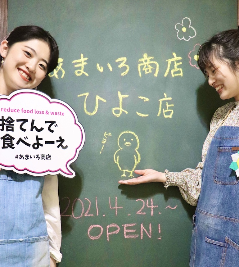 /data/project/773/ひよこ店OPEN.jpg