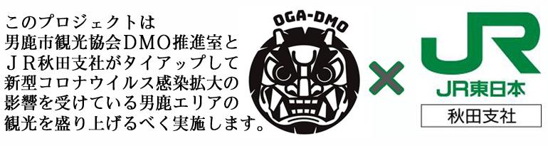 /data/project/828/ロゴとテキスト.jpg