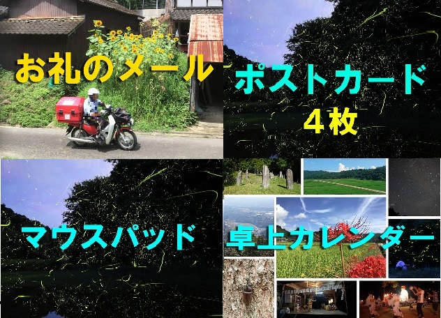 /data/project/829/projectfund999_2.jpg