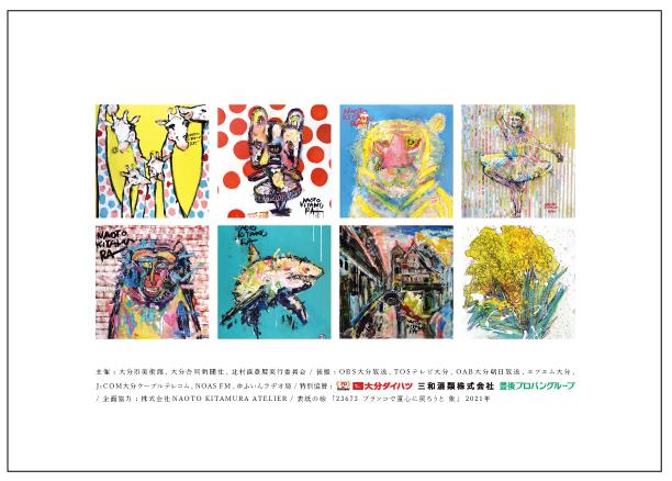 /data/project/857/裏面-02-02.jpg