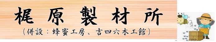/data/project/873/kanban.jpg