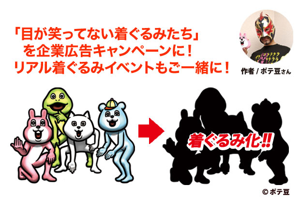 /data/project/88/企業広告620○.jpg?1467651333