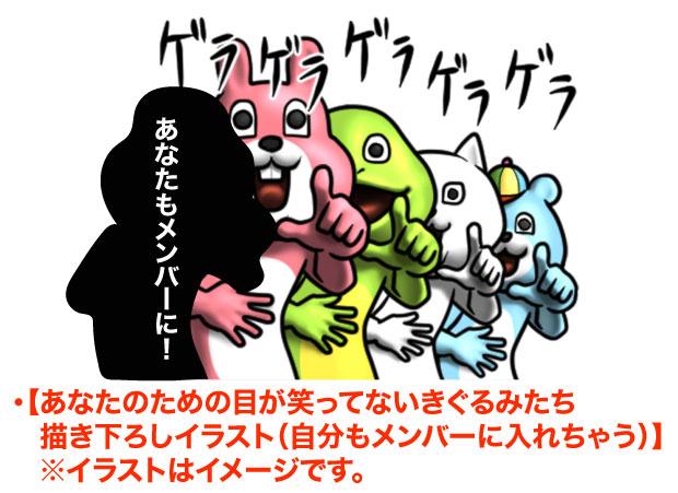 /data/project/88/100000円リターン画像620○.jpg?1467651333