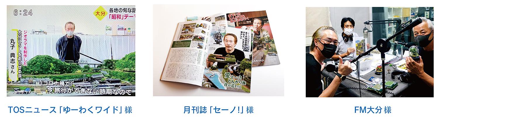 /data/project/883/紹介-2.jpg