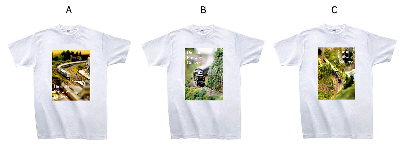 /data/project/883/Tシャツ(白).jpg